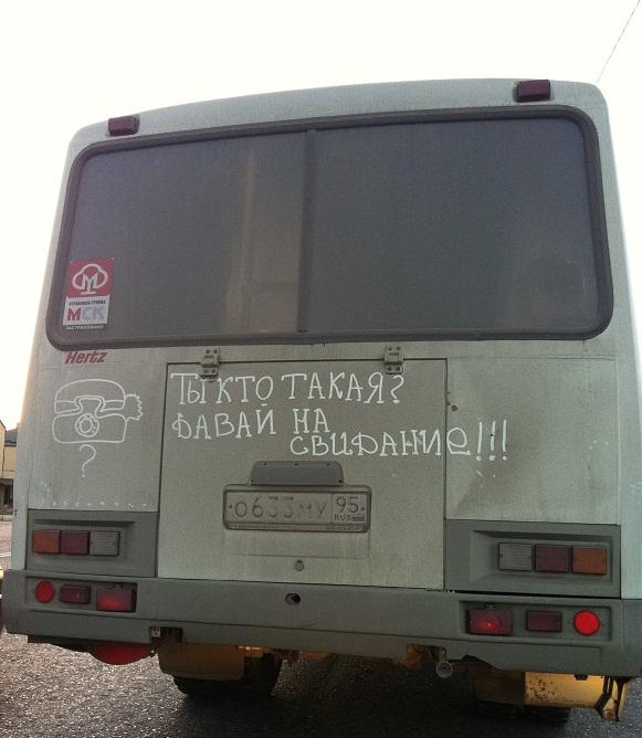 http://ic.pics.livejournal.com/asyabelova/27659165/441418/441418_original.jpg