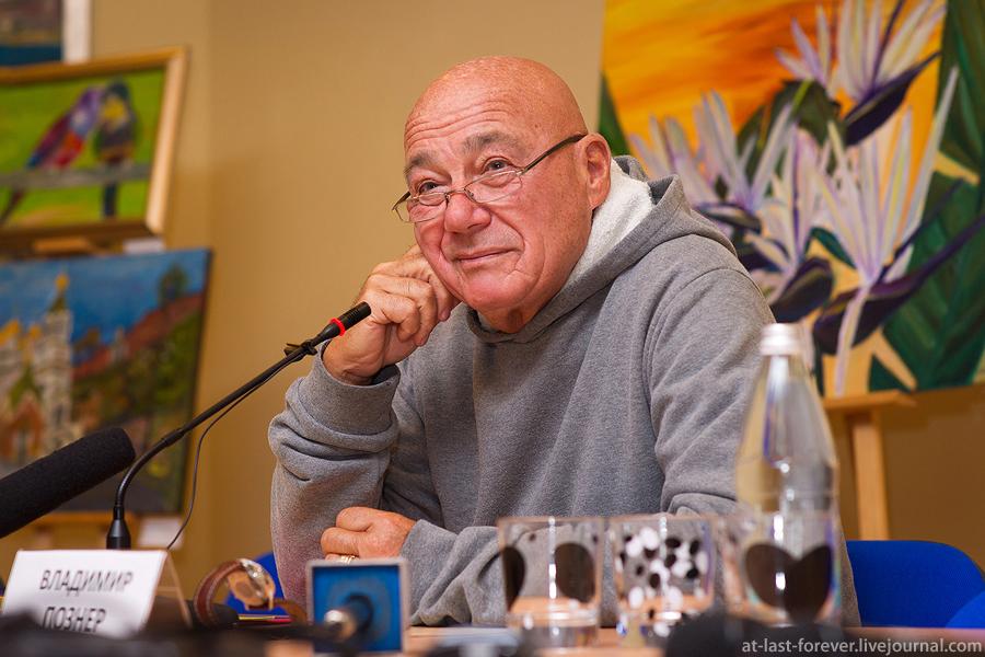 Pozner-32