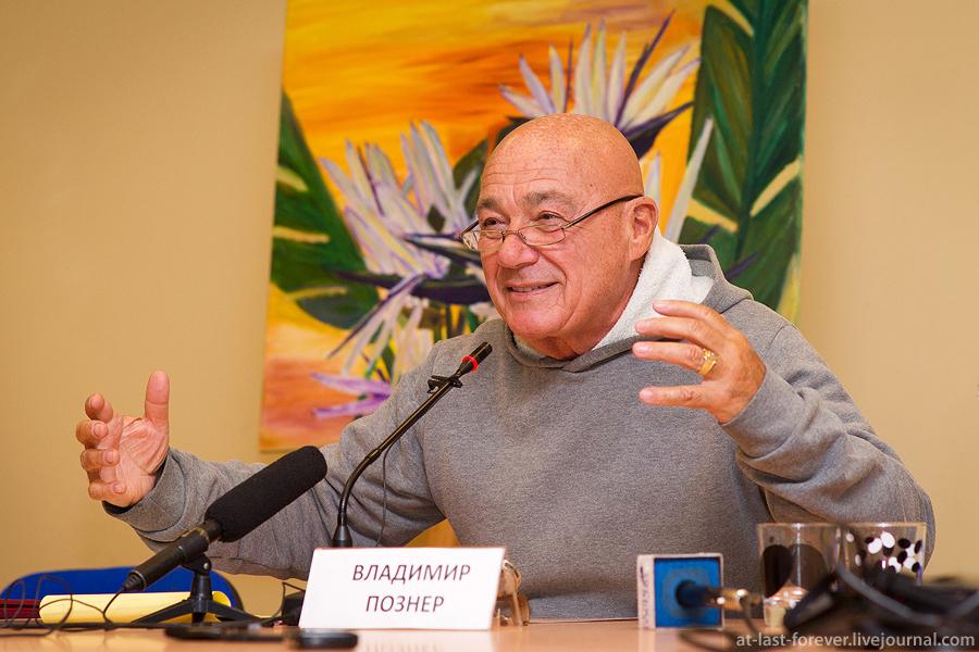Pozner-31-