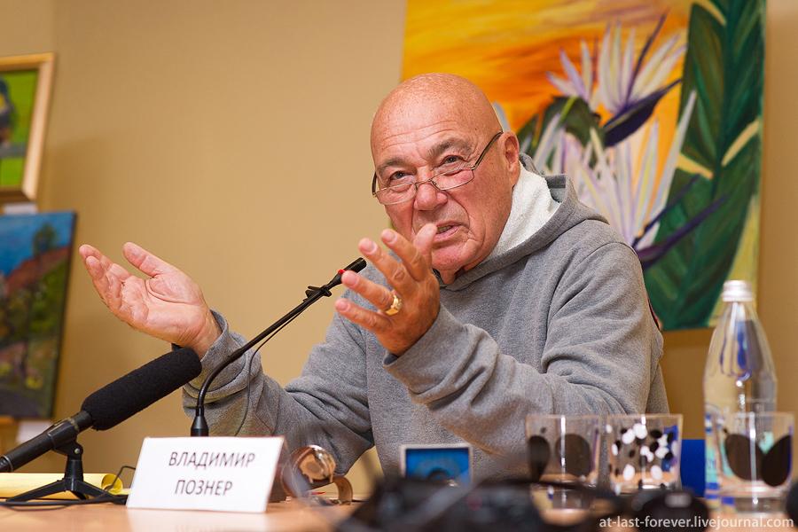 Pozner-28-