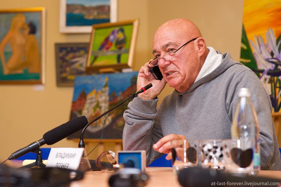 Pozner-16-