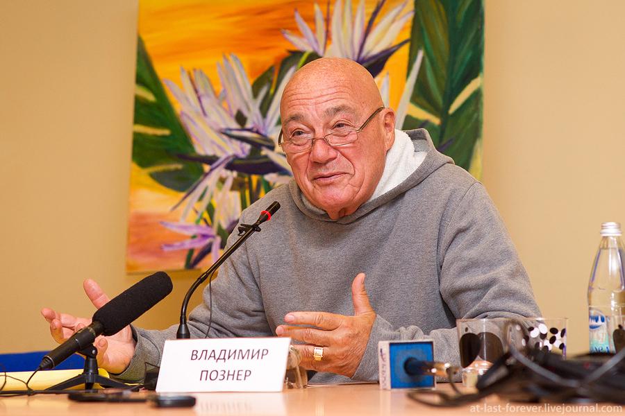 Pozner-15