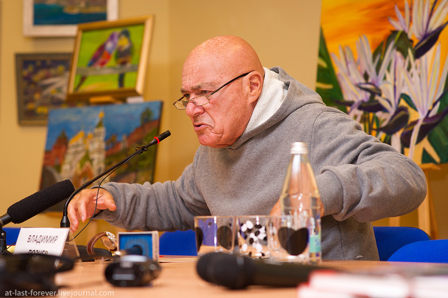 Pozner-14-