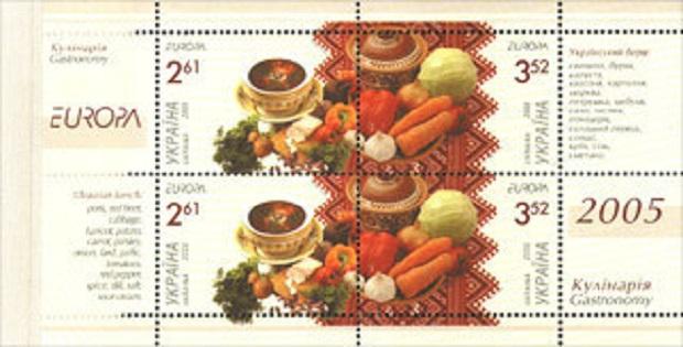 Europa-2005-Gastronomy.jpg