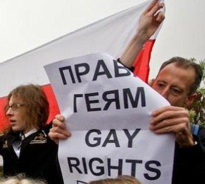 Яхочу секс гей мужчина как права фото 96-987