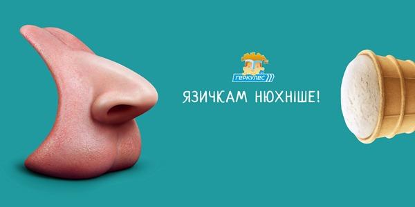 Tongue_NOCE-p