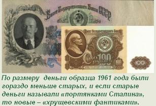 r1961.25