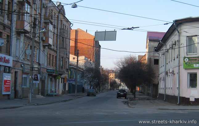 chigirina-ulica-kharkiv