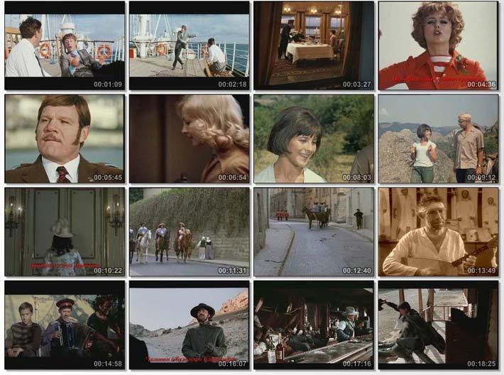Крылатые фразы из советских фильмов смотреть видео 8:43.