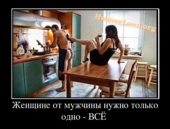 86067232_1332232301_prikol_chto_nuzhno