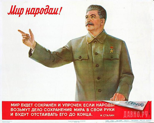 poster-1952d