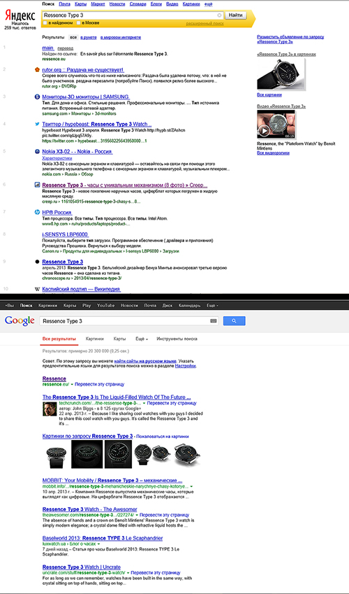 yandex_google-1