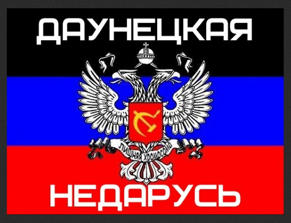 Donetsk-1