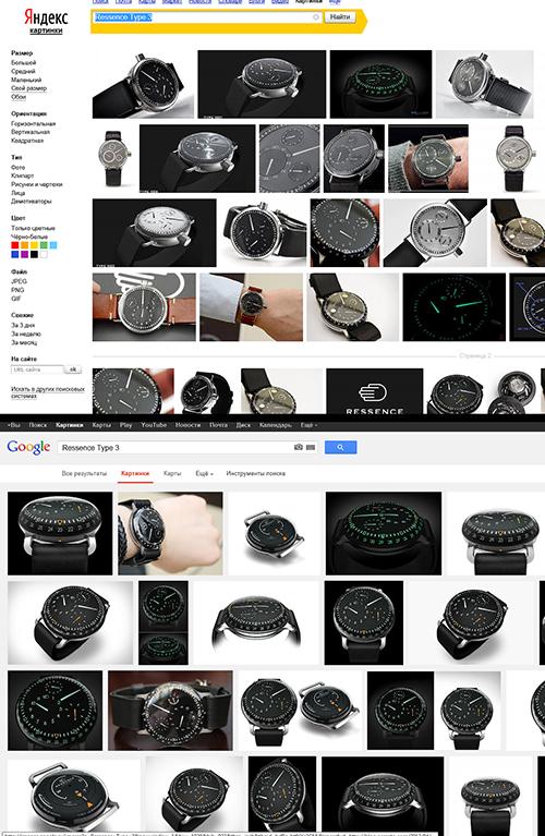 yandex_google-2