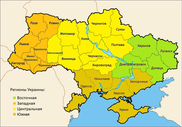640px-Ukraine_Political_Regions