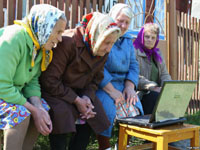 Russian women and Computer