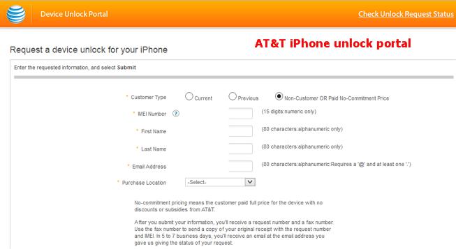 AT&T iPhone unlock portal
