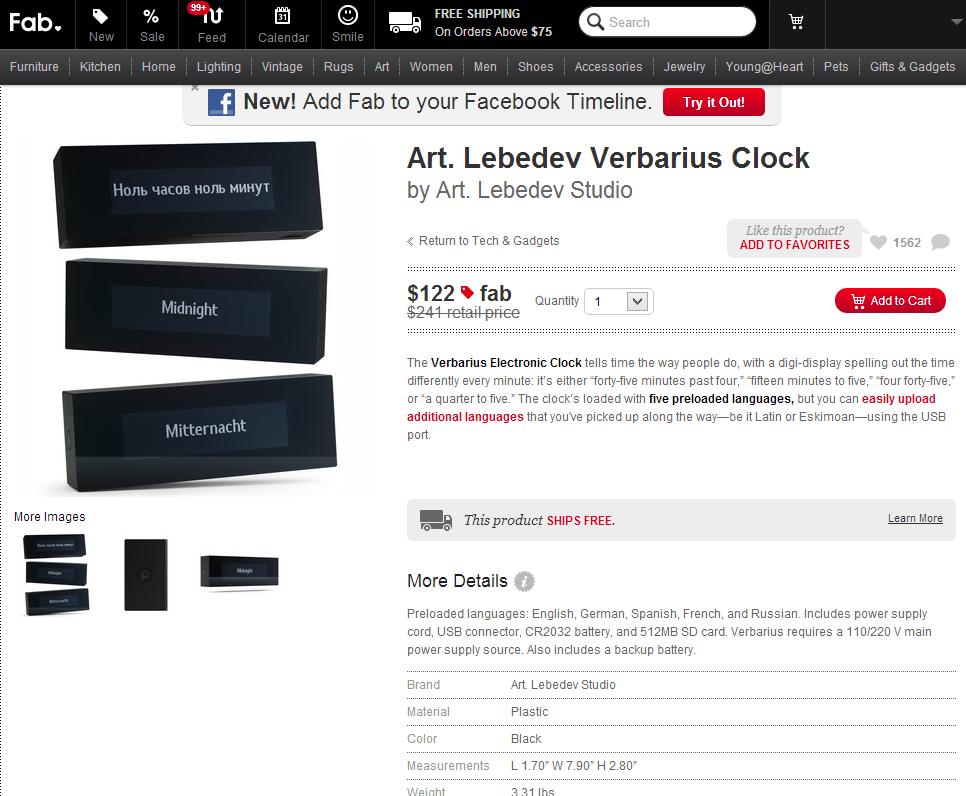 Fab: Часы Art Lebedev Studio