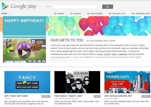 Подарки от Google Play