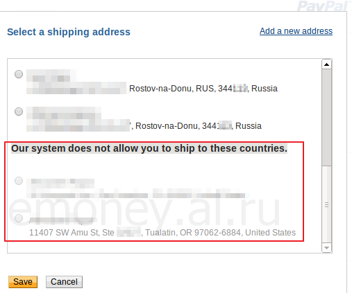 Paypal: Недоступные адреса под надписью Our system does not allow you to ship to these countries
