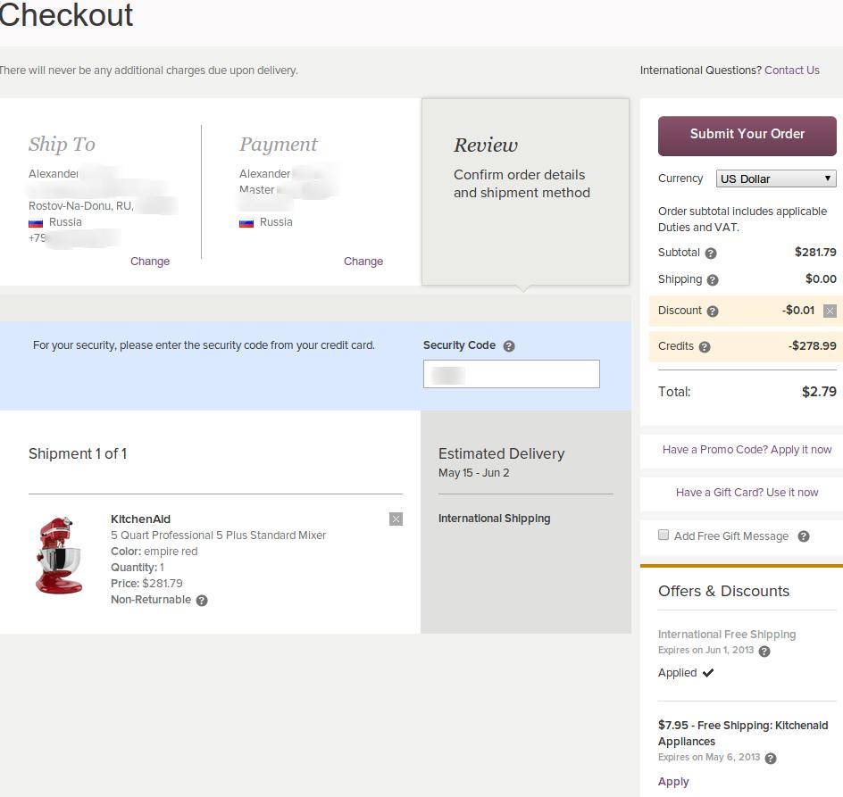 Gilt:  Бесплатная международная доставка KitchenAid Mixer при оплате Mastercard