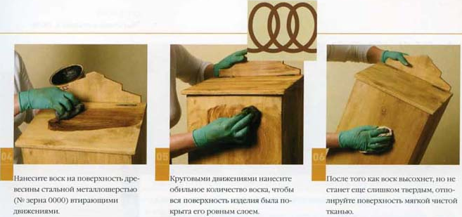 Нанесение воска на предметы мебели (Мик Аллен 'Отделка древесины')