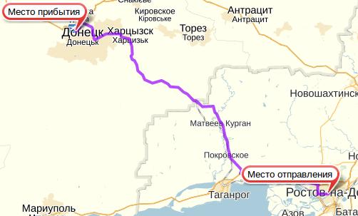 Автобусный маршрут: Ростов-на-Дону - Донецк (Украина)