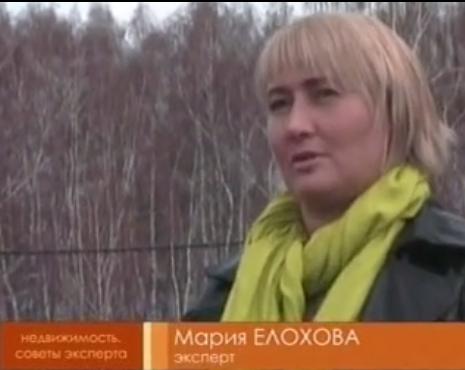 Мария Елохова в программе Недвижимость. Советы эксперта. (Усадьба ТВ)
