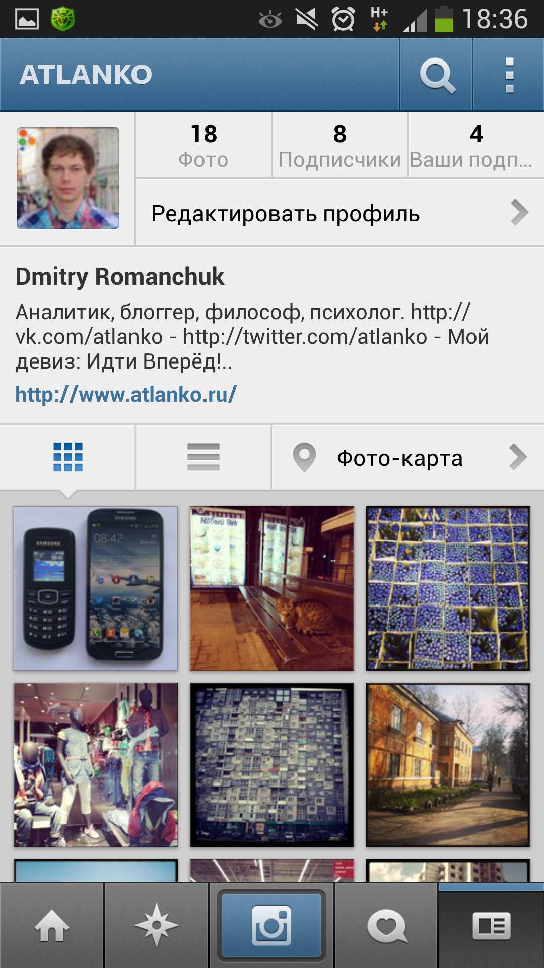 Atlanko Instagram