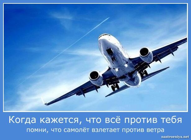 motivator_vse_protiv_tebya