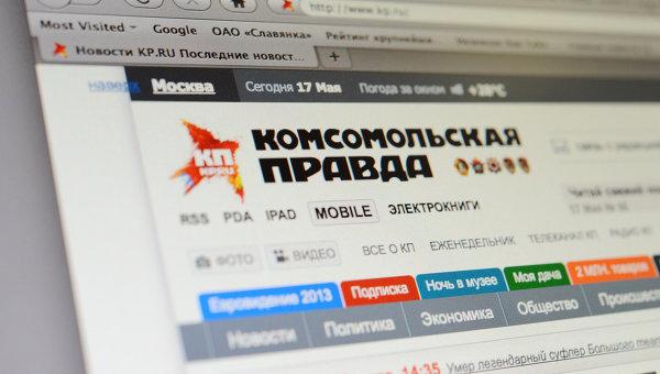 1368872642_Roskomnadzor-pis-menno-pr