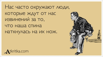 atkritka_1442761199_891
