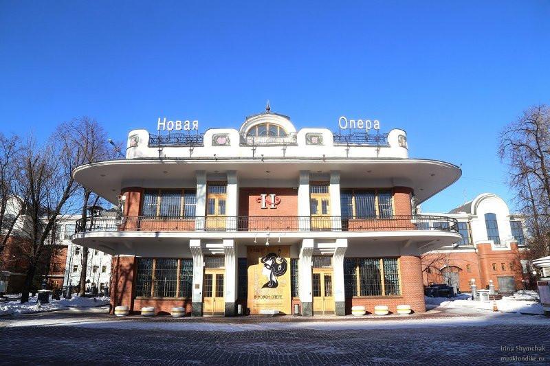 Театр Новая Опера приглашает на свои спектакли в мае nono