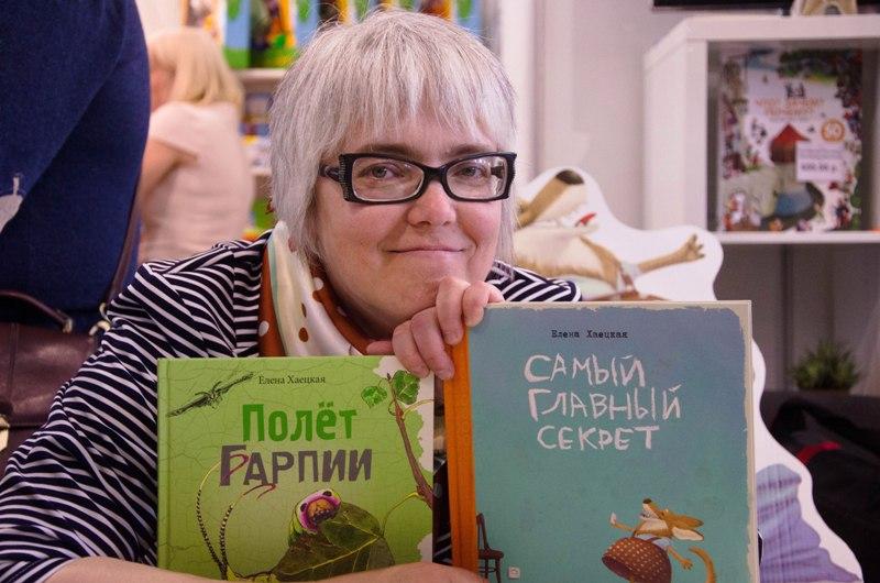 Елена Хаецкая2