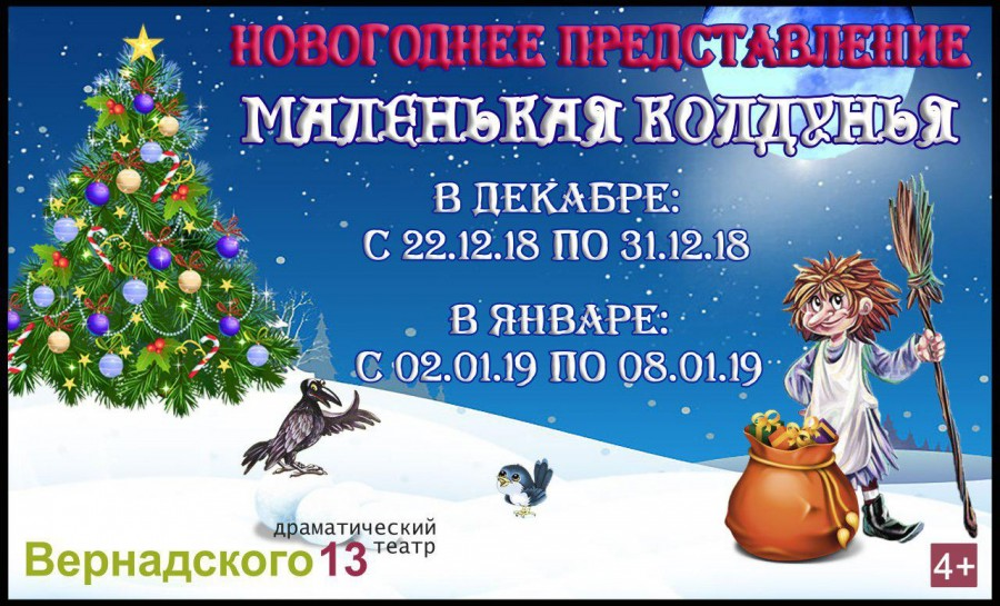 photo_2018-11-27_00-49-17