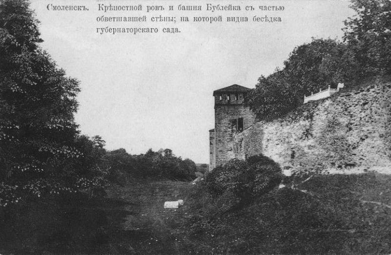 1280px-Bubleyka_tower_till_1917