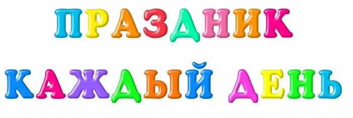105610644_4469187_FORUM_2011_08_2714