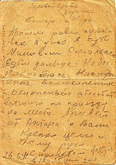 21.06.1941 (2)a