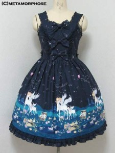 Metamorphose Twinkle Journey JSK Navy
