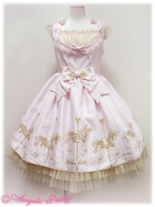 Angelic Pretty Twinkle Carnival Switching JSK Pink