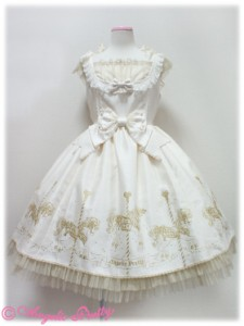 Angelic Pretty Twinkle Carnival Switching JSK White