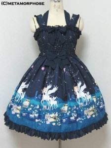 Metamorphose Twinkle Journey Shirring JSK Navy