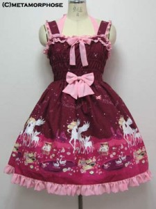 Metamorphose Twinkle Journey Shirring JSK Bordeaux