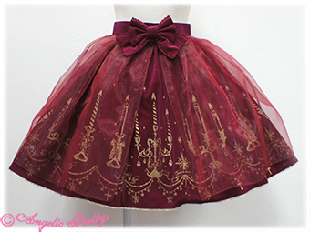 RC Skirt Wine