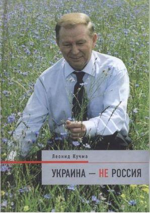 Screenshot_2020-06-28 Історія України (1)