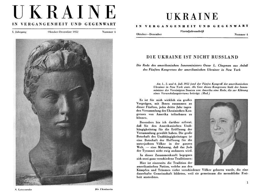 Screenshot_2020-06-28 Історія України (2)