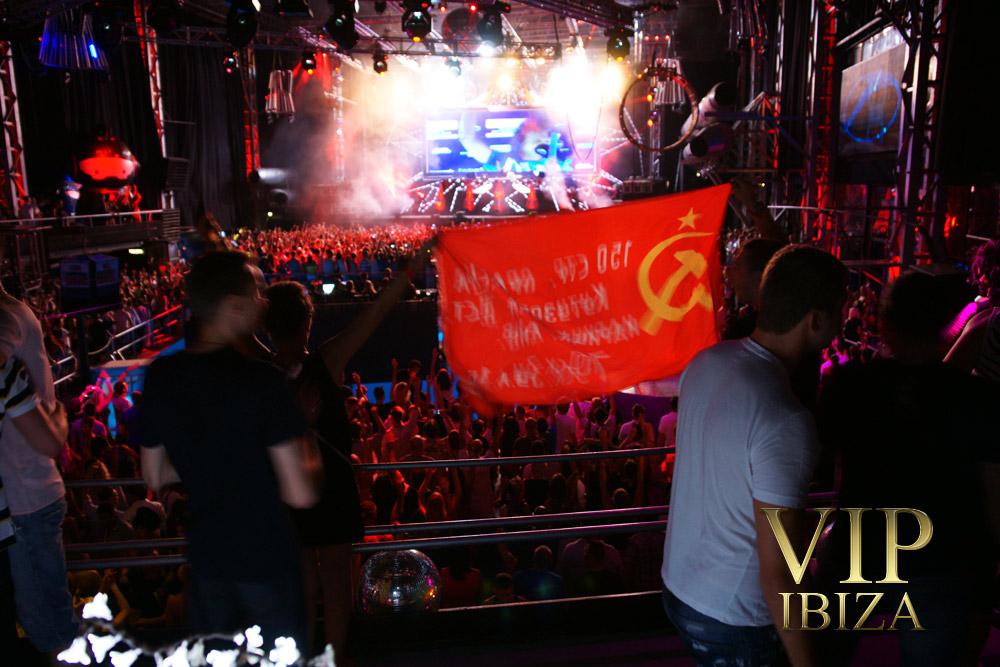 PRIVILEGE VIP IBIZA