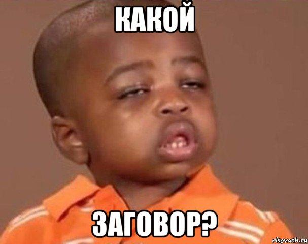 kakoy-pacan_14028276_orig_