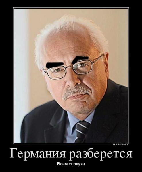 818079_germaniya-razberetsya_demotivators_to
