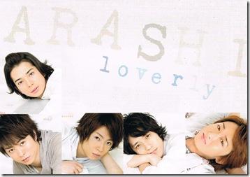 arashi loverly
